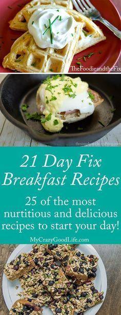 These 25+ 21 Day Fix Breakfast Recipes are a nutritious and delicious way to start your day on the right foot!