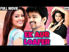 Watch EK AUR LOAFER Movie (2017) | Vijay | Full Hindi Dubbed Movie | South Indian Movies Dubbed In Hindi watch on  https://www.free123movies.net/watch-ek-aur-loafer-movie-2017-vijay-full-hindi-dubbed-movie-south-indian-movies-dubbed-in-hindi-2/