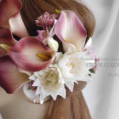 Wedding Hairstyles, Crown, Hair Styles, Hair Plait Styles, Corona, Hair Makeup, Wedding Hair, Hairdos, Wedding Hair Down