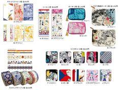「ベルばら」文具雑貨が19種類も、タカラジェンヌに贈るレターセットなど(画像 7/8) - コミックナタリー