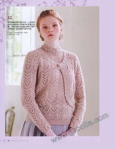 free pattern ladies knitted cardigan and Short Sleeve Knits
