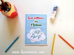 Téléchargez gratuitement le livret d'activité sur les piliers de l'Islam pour vos enfants ! Au programme : jeux, exercices et textes explicatifs avec dalils