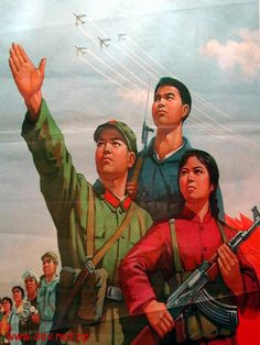 Chinese Cultural Revolution photo by dnanjaan Chinese Propaganda Posters, Chinese Posters, Propaganda Art, Political Posters, Mao Zedong, Communist Propaganda, Socialist Realism, Ligne Claire, China