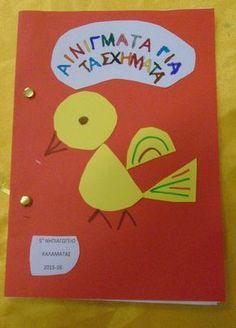 Math Boards, School Projects, Kindergarten, Preschool, Shapes, Education, Learning, Logos, Crafts