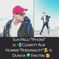 Mohsin khan ❤ Attitude Quotes For Boys, Girl Attitude, Positive Attitude, Boy Quotes, Girly Quotes, Qoutes, Mohsin Khan, Cutest Couple Ever, Personality Types