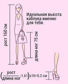 Dress For Success- How To Create A Winning Look – Fashion Trends Look Fashion, Womens Fashion, Fashion Trends, Looks Style, My Style, Fashion Vocabulary, Expensive Clothes, Fancy Skirts, Mode Outfits
