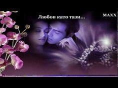 Julio Iglesias - And I Love Her-Prevod.