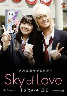 Koizora (Sky of Love). This Japanese movie is now one of my favorites. It's too heartbreaking though. I ran out of tears, really. Miura Haruma as Sakurai Hiro, I LOVE YOU.