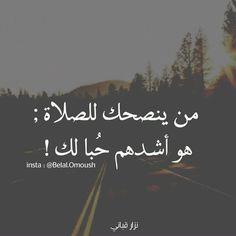 بحبك لو تصلي و ترضي ربك .. ق