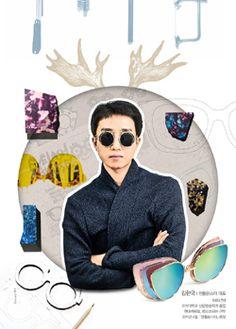 안경으로 400억, 젠틀몬스터 주목 Movies, Movie Posters, Art, Fashion, Art Background, Moda, Films, Fashion Styles, Film Poster