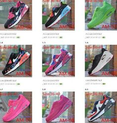 Всем известные кроссовки по очень доступной цене -http://ali.pub/k3w7l