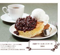 小倉クリームホットケーキ580円