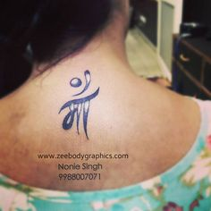 A small Maa Tattoo design that fits nicely on the back of the neck. It's a simple style that anyone would love. Visit Zee Body Graphics for free consultation and designing ideas. Maa Tattoo Designs, Tattoo Designs For Girls, Maa Paa Tattoo, Tattoo Trends, Popular Tattoos, Beautiful Tattoos, Simple Style, Tattoos For Women, Graphics