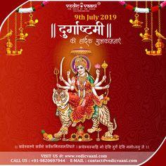 Search results for: 'durga' Lord Durga, Goddess Lakshmi, Krishna, Europe, India, Usa, Books, Photos, Movie Posters
