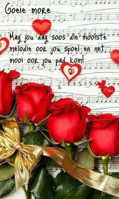 Romancing the Rose. By Artist Unknown. Goeie More, Music Love, Four Seasons, Belle Photo, Happy Valentines Day, True Love, Red Roses, Flower Power, Beautiful Flowers