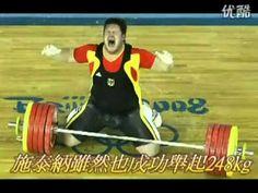 08年奥运会举重场上感动的一幕,一个感人的故事