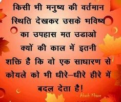 Kalam Quotes, Indian Quotes, Thing 1, Bollywood Photos, Thought Of The Day, Quotations, Inspirational Quotes, Motivational, Thoughts
