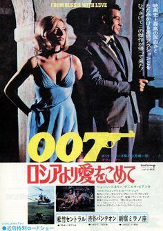 『007/ロシアより愛をこめて』|あらすじ、上映時間、予告編、キャスト、フォトギャラリーなど作品情報。みんなの感想や評価をチェックできるユーザーレビューも掲載。出演:ショーン・コネリー、ダニエラ・ビアンキ 他 James Bond Movie Posters, James Bond Books, James Bond Movies, Cinema Posters, Sean Connery James Bond, Sean Connery Movies, Japanese Film, Japanese Poster, Vintage Japanese
