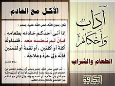 Arabic Calligraphy, Math Equations, Islamic, Arabic Calligraphy Art