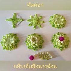 Flower Garlands, Flower Decorations, Thai Art, Flower Art, Floral Arrangements, Arts And Crafts, Stud Earrings, Traditional, Flowers