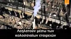 Please be attention of this IS IMPORTANT TO UNDERSTAND WHAT HAPPENED TO US!!!!!!!! ...... Κατοχικά Νέα - YouTube