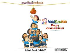 May Lord Krishna come to your house & Take away all ur Makhan - Mishri with all ur worries & Sorrows. His blessings on u & ur family Happy Janmashtami Onam Festival, Festival Flyer, Happy Janmashtami, Krishna Janmashtami, Janmashtami Wishes, Krishna Art, Lord Krishna, Shri Ganesh, Radhe Krishna