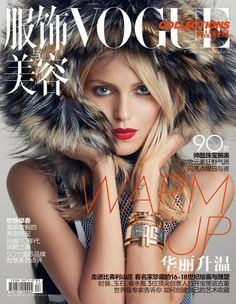 Anja Rubik by Patrick Demarchelier for Vogue China Collections, December 2014.