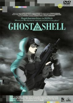 GHOST IN THE SHELL / 攻殻機動隊  [Blu-ray] バンダイビジュアル http://www.amazon.co.jp/dp/B004G097OK/ref=cm_sw_r_pi_dp_ESuYvb0S38FSQ