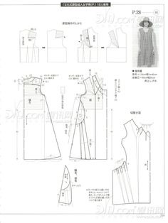 [香香分享]STYLE <wbr>BOOK <wbr>2014 <wbr>盛夏号1(二) Pattern Cutting, Pattern Making, Clothing Patterns, Sewing Patterns, Bodice Pattern, Sewing Stitches, How To Make Clothes, Pattern Drafting, Fashion Sewing