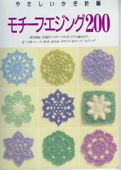 Japanese crochet motifs