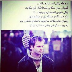 Friend and Kurdish langiuge