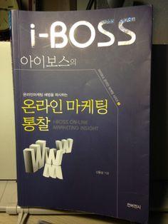 book i want