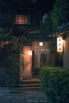 asia, japan, and lantern image Aesthetic Japan, Japanese Aesthetic, City Aesthetic, Japanese Style House, Japan Architecture, Japan Street, L5r, Kyoto Japan, Anime Scenery
