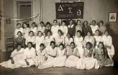 Delta Sigma Theta sorority. Alpha chapter. 1914 ?