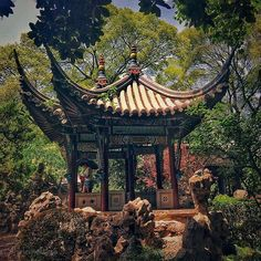 The gardens at the Presidential Palace in #Nanjing #China