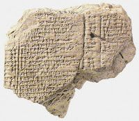 "This clay tablet from ancient Babylon describes monthly rations allowed to Jehoiachin, a Jewish king. The Biblical account of King Jehoiachin is found in 2 Kings 25:29-30, which also states that he received a ""regular allowance"" from the king of Babylon. The tablet was made in c. 595-570 BC, discovered in Babylon in c. 1900.  The text is in the Akkadian language using cuneiform script. The artifact is now located in the Museum of the Ancient Near East, Pergamum Museum, Berlin."