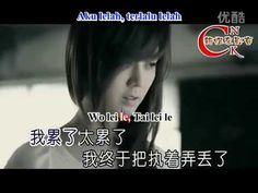 Ta Bu Ai Wo [ Dia Tidak Mencintaiku ] Sub Indonesia - YouTube