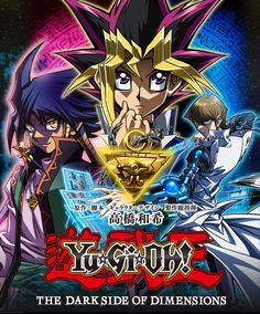 Yu-Gi-Oh! – The Dark Side of Dimensions