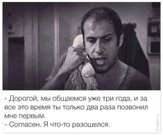 Russian Humor, Cool Photos, Poetry, Jokes, Reading, Funny, Instagram Posts, Blog, Fictional Characters