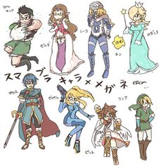 With Glasses all seem to be more sexy. With Link, Rosalina, Luma, Little Mac, Zelda, Sheik, Samus Aran, Marth and Pit.
