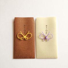 ちょうちょの水引ポチ袋セット(黄・紫)