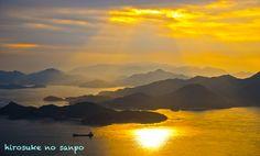 広島の朝日ー筆影山と竜王山の朝日 - hirosukeの散歩
