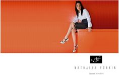 Mi Burbuja Blog: NATHALIA FORKIN