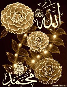 Eid Mubarak Images, Happy Eid Mubarak, Beautiful Love Images, Beautiful Nature Wallpaper, Allah Wallpaper, Islamic Wallpaper, Allah Calligraphy, Islamic Art Calligraphy, Islamic Images