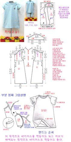 이미지를 클릭하면 원본을 보실 수 있습니다. Baby Dress Patterns, Baby Clothes Patterns, Doll Sewing Patterns, Kids Patterns, Cute Baby Clothes, Clothing Patterns, Sewing Tutorials, Sewing Hacks, Sewing Projects