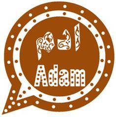 تحميل الاسطورة : واتس اب ادم نسخة البنيه Adam2WhatsApp Whatsapp Apps, Whatsapp Gold, Instagram Password Hack, Top Free Apps, Video Downloader App, Youtube Design, App Logo, Whatsapp Message, Salon Logo