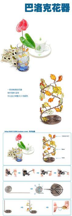 简单的一款小花器。www.shop60573288.taobao.com