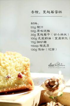 Orange Cranberry-Kuchen