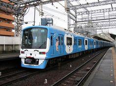 Smiling train, Osaka, Japan