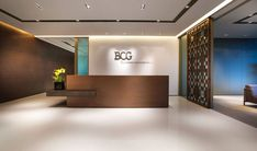 Boston Consulting Group Office by M Moser Associates - Office Snapshots